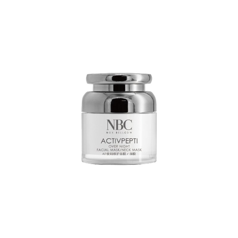 NOX BELLCOW fermentwhite best facial skin care line manufacturer for home-5