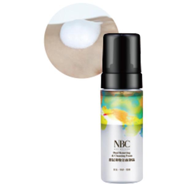 beauty facial skin care sets moisture plus for home-1