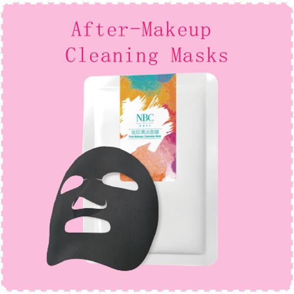 premium korean face mask minimizing factory for man