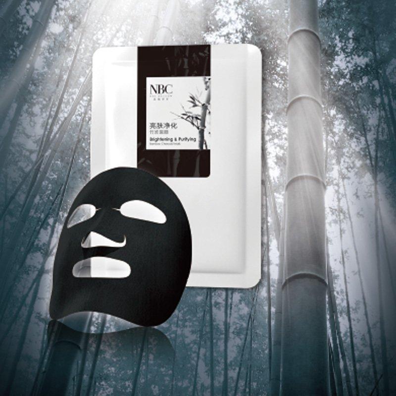 NOX BELLCOW-Bamboo Charcoal Series | Facial Face Mask | Nox Bellcow Cosmetics-2