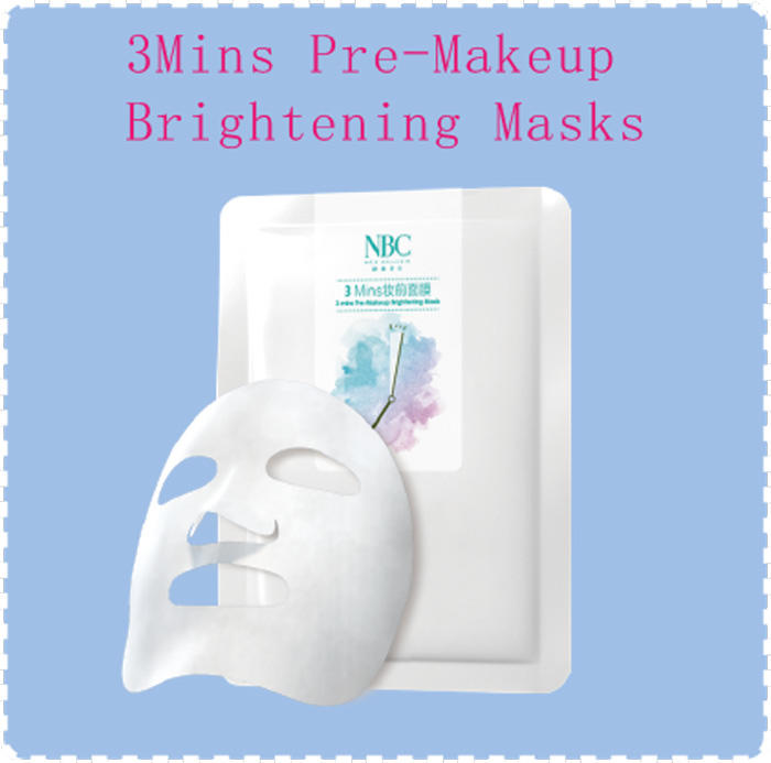 NOX BELLCOW thin facial face mask supplier for travel-1