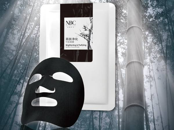 Brightening  Purifying Bamboo Charcoal Mask    Generate Negative lons-NOX BELLCOW