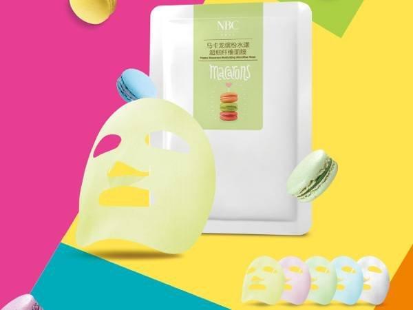 Happy Macarons Moisturizing Microfiber Mask Series   Showing Skin's Colourful Vitality