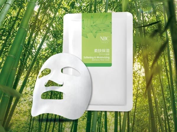Bamboo Botanic Mask Series Softening & Moisturizing